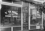 Photograph of a tailor shop in Vancouver, British Columbia, 1907