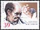 Canada, 39¢ Norman Bethune in China, 2 March 1990