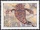 Canada, 39¢ Sea Scorpion, 12 July 1990