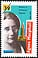 Canada, 39¢ Agnes Macphail, 9 October 1990