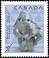 Canada, 45¢ Mother and child, 25 October 1990