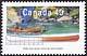 Canada, 40¢ Cedar strip canoe, 18 July 1991