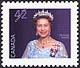 Canada, 42¢ [Elizabeth II], 27 December 1991