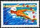 Canada, 42¢ Swimming, 15 June 1992