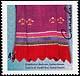 Canada, 43¢ Doukhobor bedcover, Saskatchewan, 30 April 1993