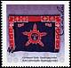 Canada, 43¢ Ceremonial robe, Kwakwaka`wakw, 30 April 1993