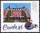 Canada, 43¢ The Empress Hotel, 14 June 1993