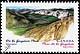 Canada, 43¢ De la Gaspésie Park, 30 June 1993