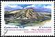Canada, 43¢ Katannilik Park, 30 June 1993