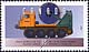 Canada, 88¢ Robin-Nodwell RN 110 Tracked Carrier, 1962, 26 May 1995