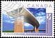 Canada, 45¢ 401-403-410 interchange, 1 September 1995