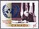 Canada, 45¢ United Nations, 1945-1995, 24 October 1995