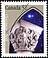 Canada, 52¢ Christmas, 2 November 1995