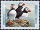 Canada, 45¢ Atlantic puffin, 9 January 1996
