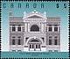 Canada, $5 Victoria Public Library, 29 February 1996