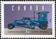 Canada, 52¢ Champion road grader, 8 June 1996