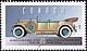 Canada, 20¢ McLaughlin-Buick Model 28-496, 8 June 1996