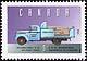Canada, 5¢ International D-35, 8 June 1996