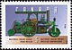 Canada, 5¢ Waterous Engine Works, 8 June 1996