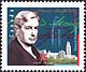 Canada, 45¢ Édouard Montpetit, 1881-1954, 26 September 1996
