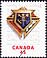 Canada, 45¢ Knights of Columbus, 5 August 1997
