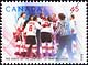 Canada, 45¢ [Team Canada celebrates the series win], 20 September 1997