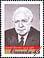 Canada, 45¢ Lionel Chevrier  1903-1987, 26 septembre 1997