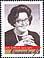 Canada, 45¢ Judy LaMarsh  1924-1980, 26 septembre 1997
