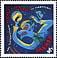 Canada, 45¢ Loup garou, 1 octobre 1997