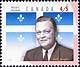 Canada, 45¢ Jean Lesage, 18 February 1998