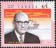 Canada, 45¢ John B. McNair, 18 February 1998