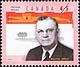 Canada, 45¢ J. Walter Jones, 18 February 1998