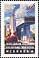 Canada, 45¢ Trent-Severn Waterway, 17 June 1998