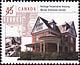 Canada, 45¢ Heritage Preservation Housing, 23 September 1998