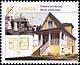 Canada, 45¢ Prefabricated Housing, 23 September 1998