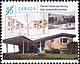 Canada, 45¢ Planned Community Housing, 23 September 1998