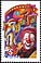 Canada, 45¢ [Clown / Animal acts], 1 October 1998