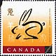 Canada, 95¢ Year of the Rabbit, 8 January 1999