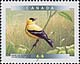 Canada, 46¢ American goldfinch, 24 February 1999