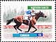 Canada, 46¢ Northern Dancer, 2 June 1999