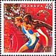 Canada, 46¢ Track and Field, 12 July 1999