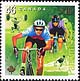 Canada, 46¢ Cycling, 12 July 1999