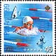 Canada, 46¢ Swimming, 12 July 1999