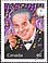 Canada, 46¢ Guy Lombardo: Happy New Year, 17 December 1999