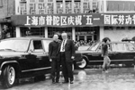 Photograph of Dr. Gustave Gingras inthe streets of Vietnam