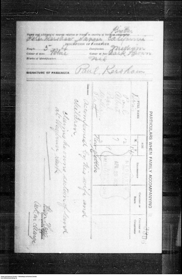Title: Border Entry, Form 30, 1919-1924 - Mikan Number: 161377 - Microform: t-15296